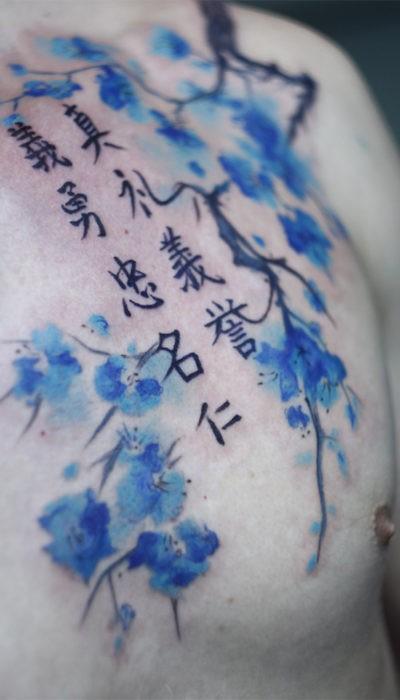 modrá sakura